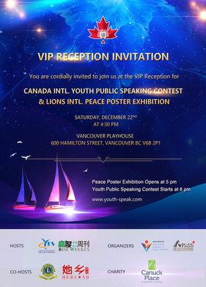 VIP Invitation English.jpg