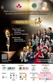 Final Poster English.jpg