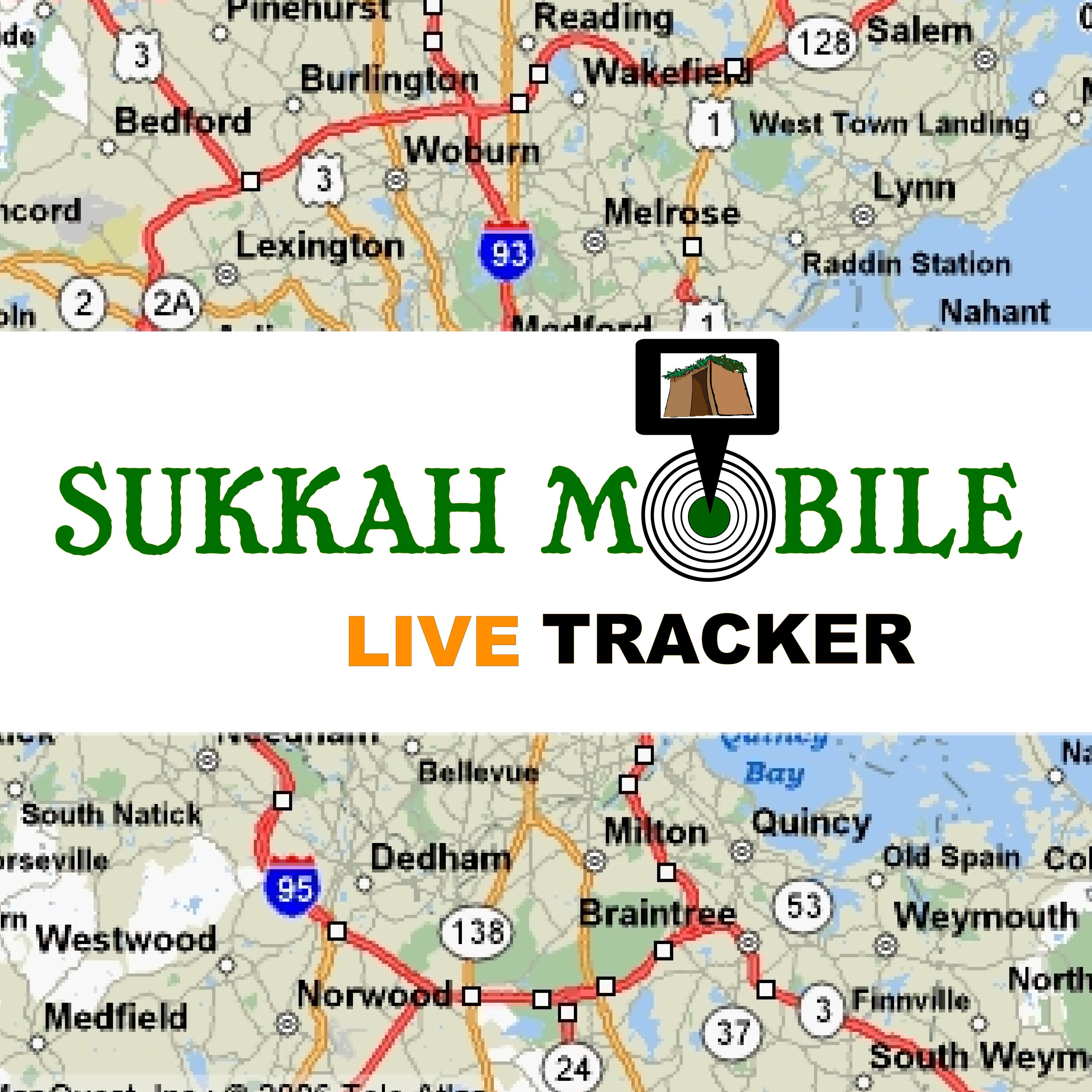 Sukkah mobile tracker homepage II.jpg