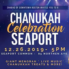 Chanukkah at Seaport web banner_edited.j