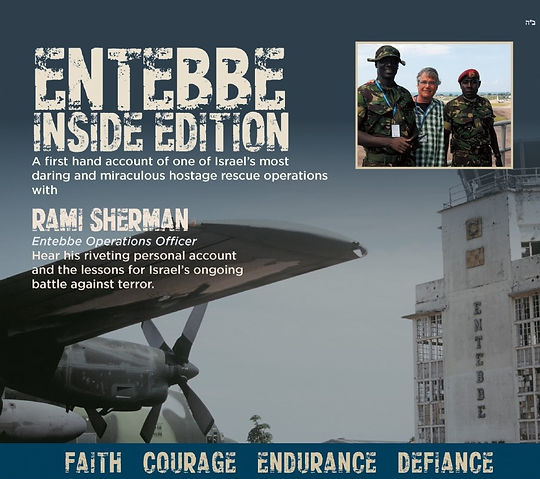 Entebbe .jpg