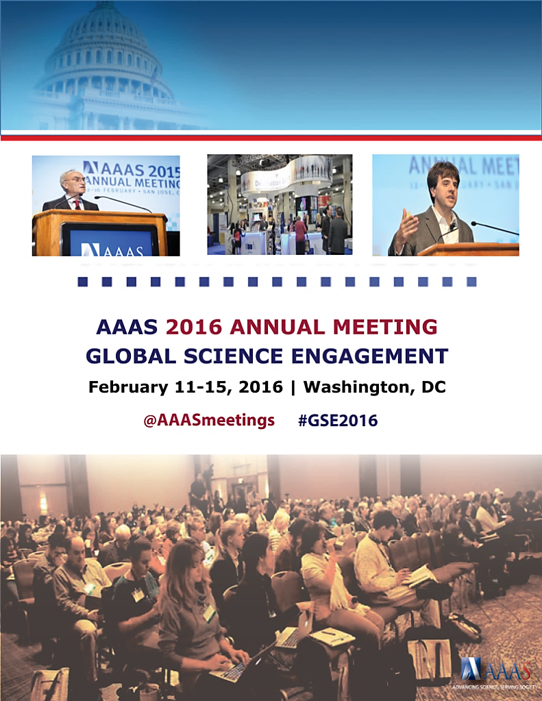 AAAS Event Agenda Cover Design