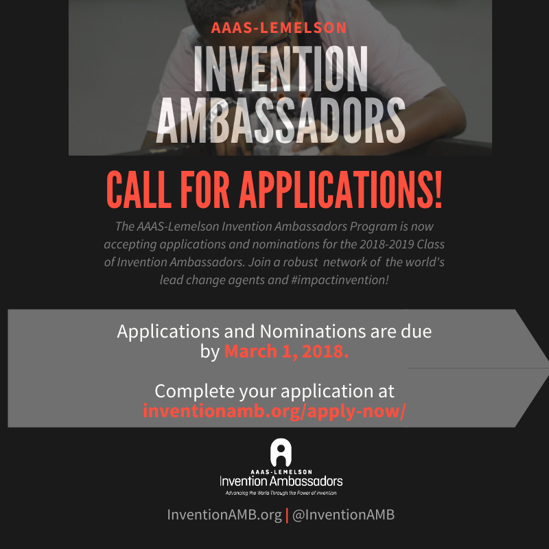 IAMB Call for Applications