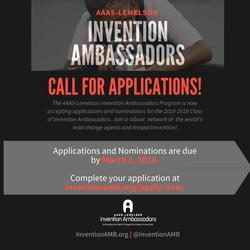 IAMB Call for Applications