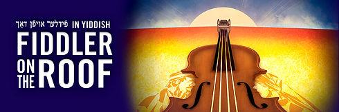 Fiddler Slide.jpg