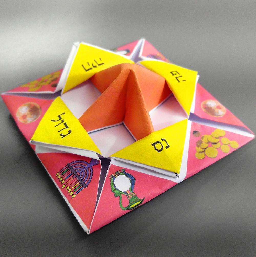סביבון אוריגמי - הפעלות יצירתיות לחופשת החנוכה