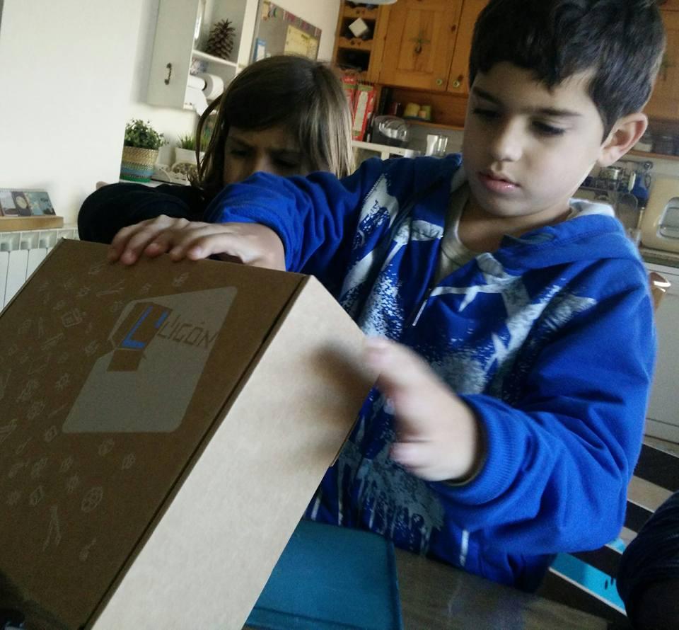 יש קופסא חדשה!!!!