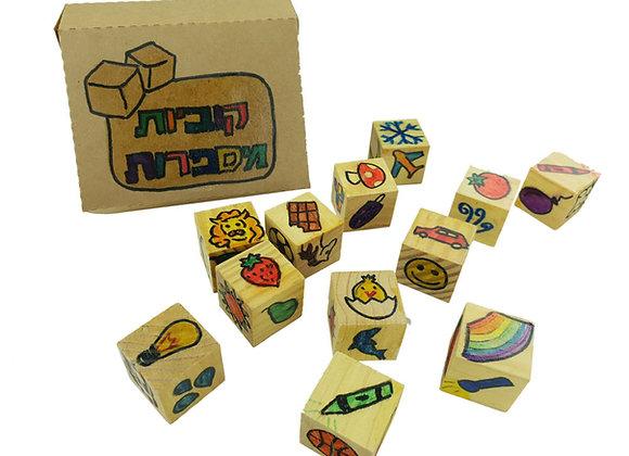 משחק קוביות מספרות - קוביות עץ מצויירות ביד