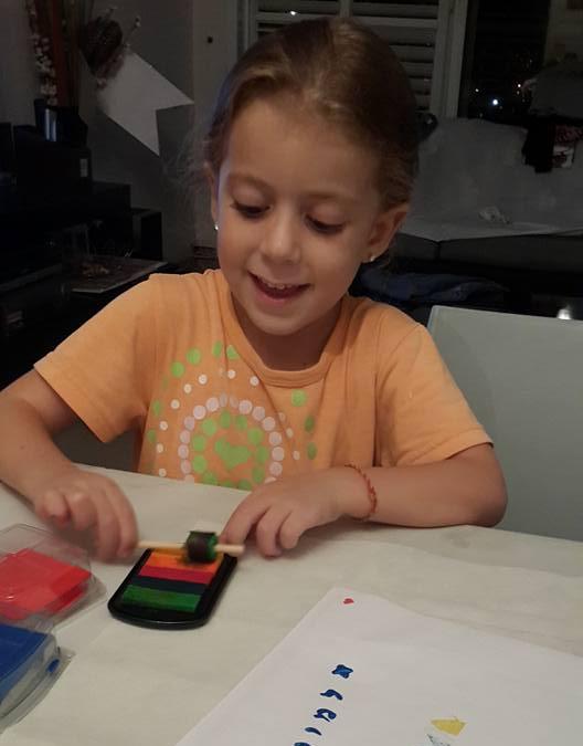 אלמוג מדפיסה - פעילויות יצירה לילדים