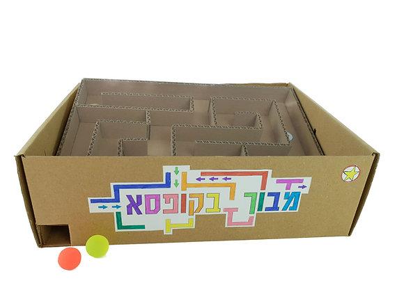 מבוך תלת מימדי ביצור עצמי - הקופסא
