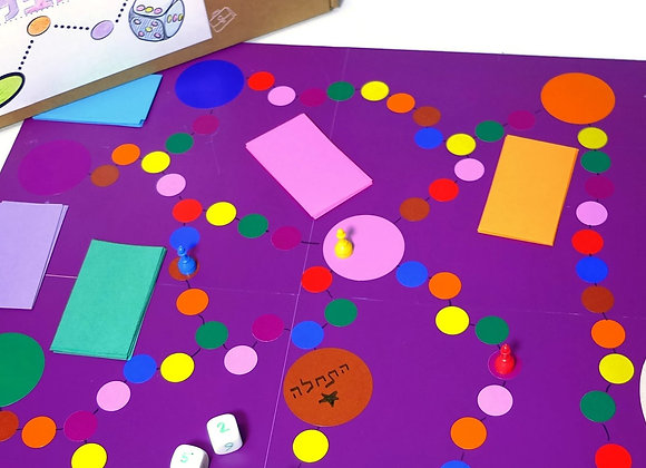 משחק קופסא בהמצאה עצמית מתוך קופסת המשחק