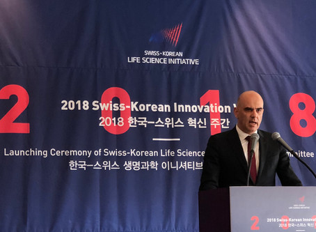 Swiss Korean Innovation Week 2018