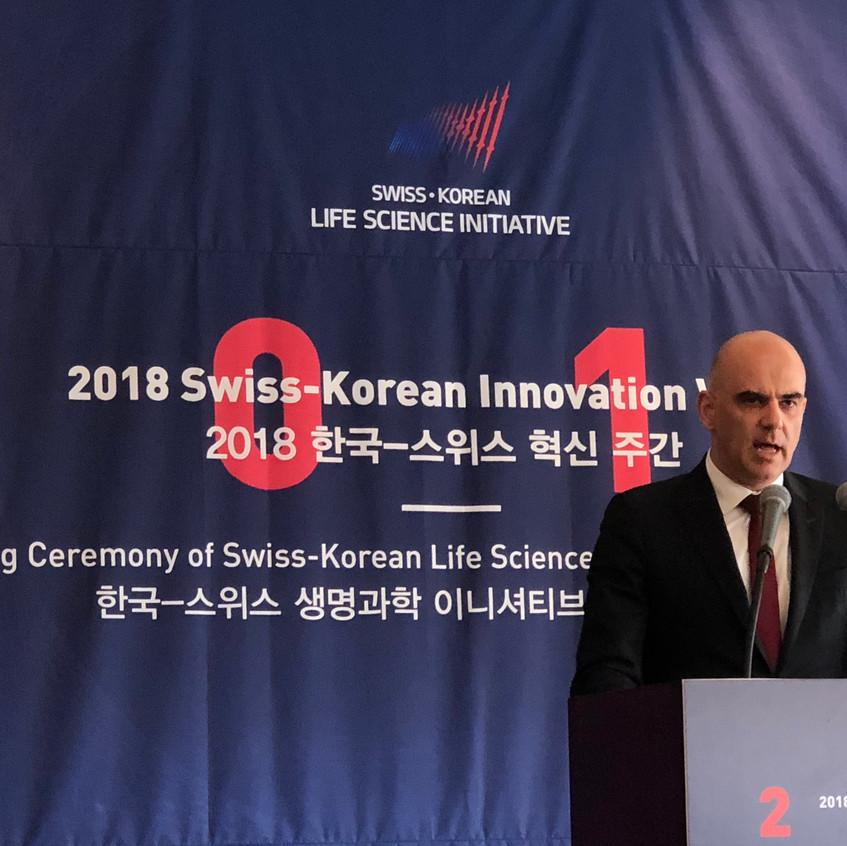 Swiss Korean Innovation Week 2018