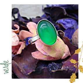 кольцо verde