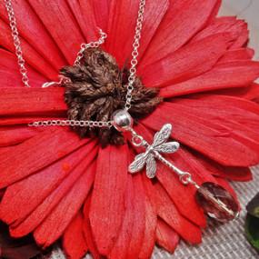 сотуар libellula