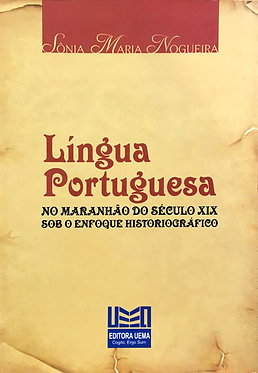 Língua Portuguesa no Maranhão do século