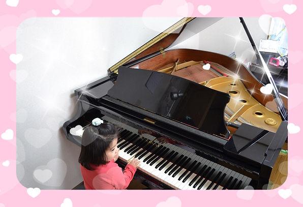 永瀬音楽教室