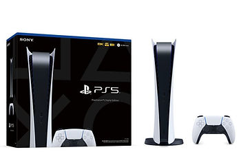 PlayStation 5 Digital System Box.jpg