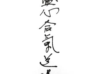 Tan Ren Kai.png