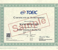 2017certificate_sample.jpg