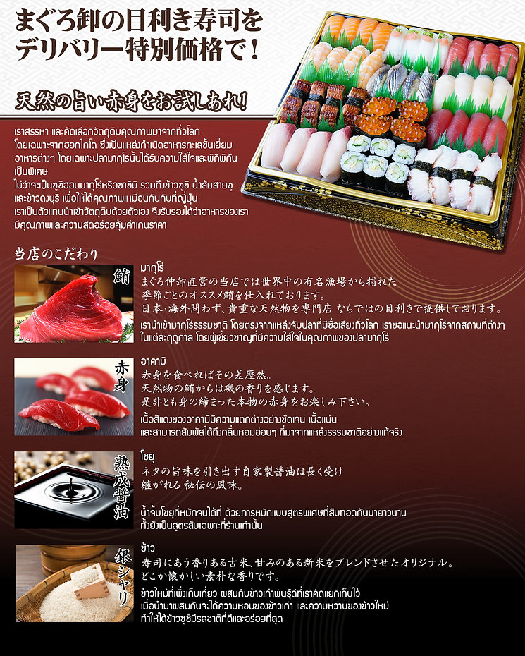 Ten Dining - Website_2.jpg