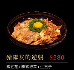 20190816商業午餐網頁版-10.jpg