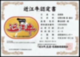 20190816嚴選食材網頁版-切-3.jpg