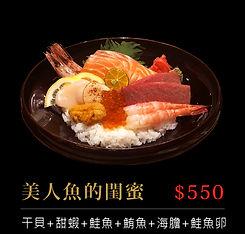 20190816商業午餐網頁版-14.jpg