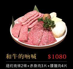 20190816商業午餐網頁版-9.jpg