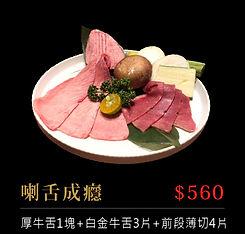 20190816商業午餐網頁版-7.jpg