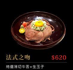 20190816商業午餐網頁版-15.jpg