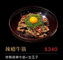20190816商業午餐網頁版-12.jpg