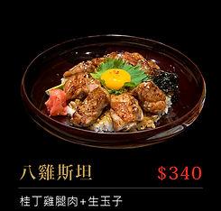 20190816商業午餐網頁版-11.jpg
