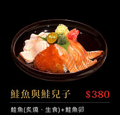 20190816商業午餐網頁版-13.jpg