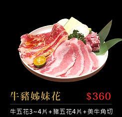 20190816商業午餐網頁版-6.jpg