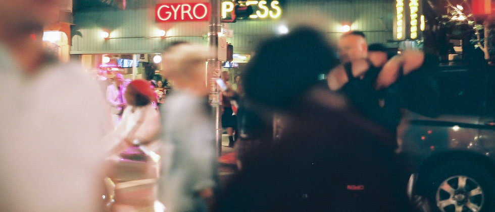 Gyro.