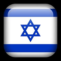 Israel-01.png