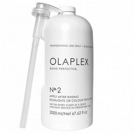 Olaplex Bond Perfector №2  - Коктейль-фиксатор, 2000мл