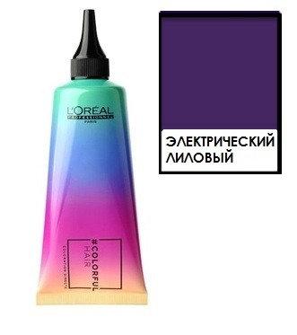 Loreal Colorful Hair - Краска для волос Электрический лиловый, 90мл