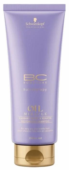 BC Barbary Fig Oil - Шампунь с маслом Берберийской Фиги, 150мл