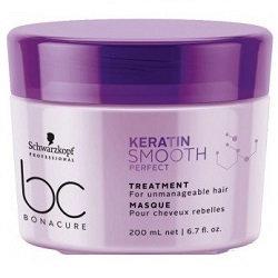 BC Keratin Smooth Perfect Treatment - Маска для гладкости волос, 200 мл