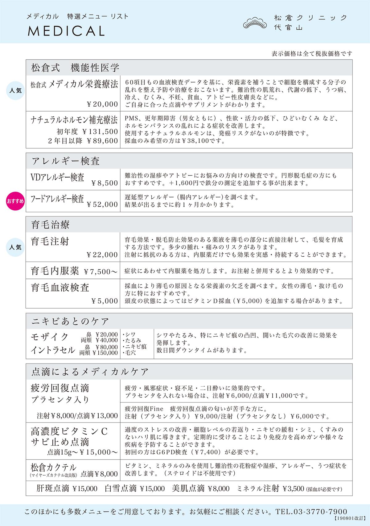 menu_0001_blue2