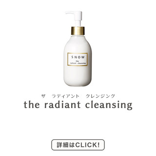 the radiant cleansing