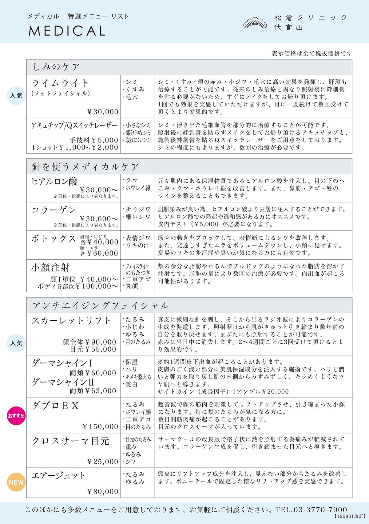 menu_0000_blue1