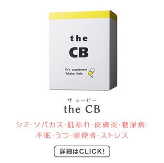 the CB