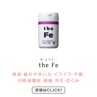 the Fe