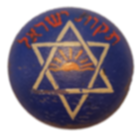 tikvat yisrael 5 use this.png