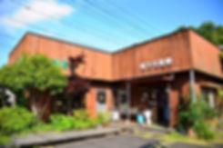 大住産業/木材/リフォーム