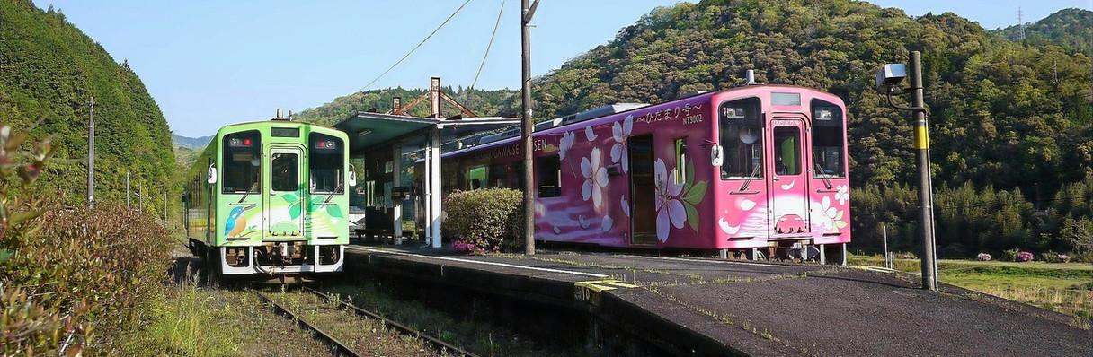 錦川清流鉄道