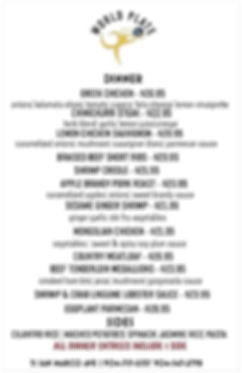 New Dinner menu St Aug_Nov 2019.jpg